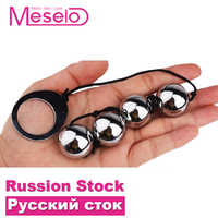 Meselo Stainless Steel 4 Balls Kegel Ball Ben Wa Balls Vaginal Anal Beads Metal Butt Plug Metal Anal Plugs Adult Game Sex Toys