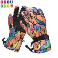 2016 GSOU SNOW New Colorful Blue Black Ski Gloves Warm Thermal Men Women Windproof Waterproof Free