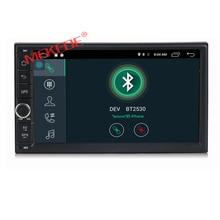 """7 """"2Din 1024*600 Android6.0 Toque Tablet PC 2 din Coche Universal Para Nissan/Navegación GPS BT Radio Estéreo Reproductor de Audio"""