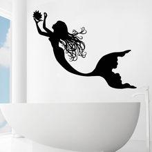 Mermaid Wall Decals Nursery Home Bathroom Decor Beautiful Amusing Art Mural Decoration Kids Girls Room W443