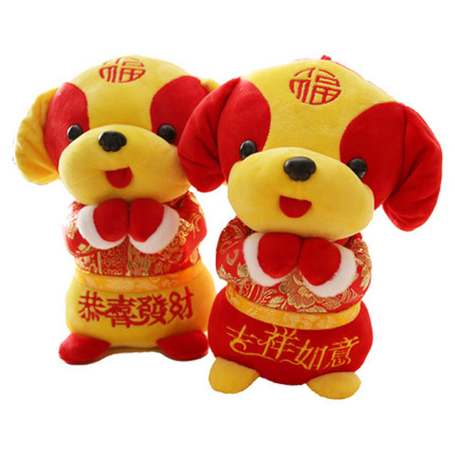 Toys For Chinese New Year : Cute year of dog soft mascot stuffed dolls toys