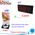 Беспроводная вызова Bell для ресторан с номер дисплей в 433.92 мГц