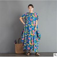 Short Sleeve Twill Cotton Dress