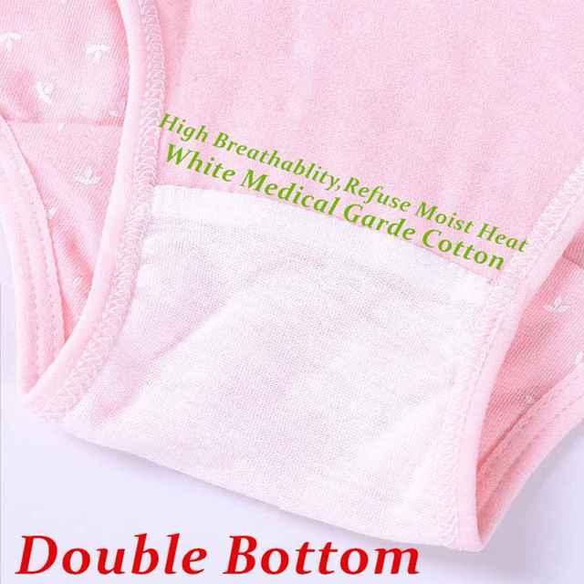 Organic Cotton Maternity Underwear Adjustable Maternity