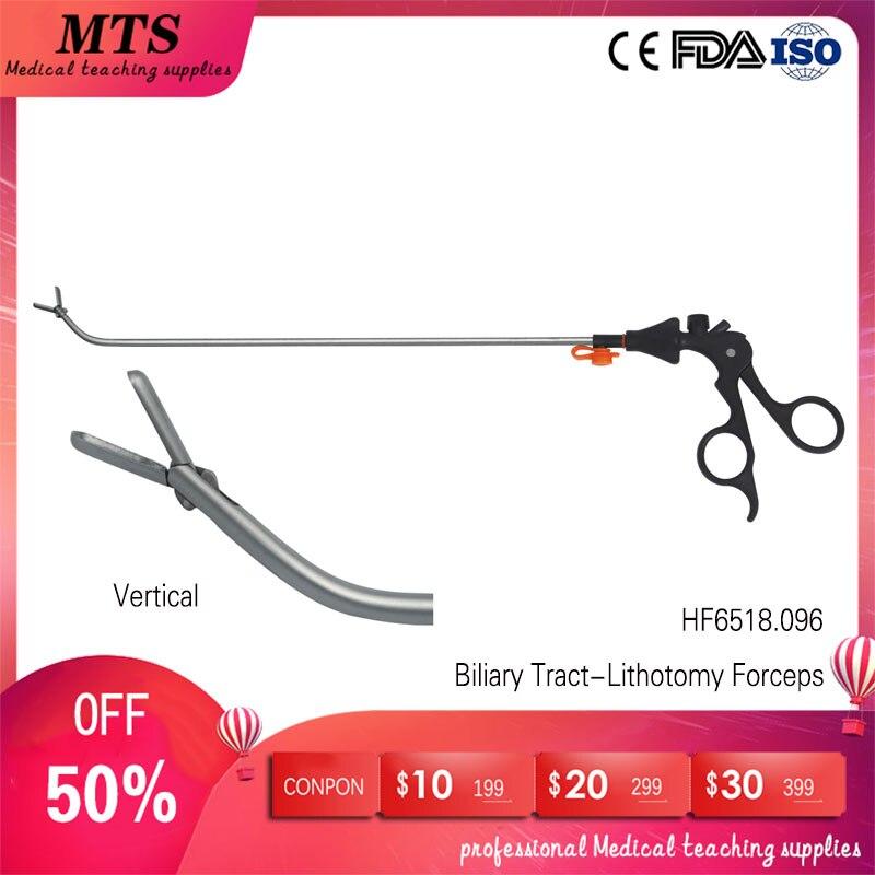 Pince de lithotomie de tractus biliaire d'instrument de chirurgie laparoscopique de TMS pour l'usage de salle d'opération d'hôpital enseignement médical