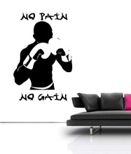 Boxing no pain without getting gym studio wall art bedroom kids stickers, boxing gymnastics decorative vinyl stickers QJ01