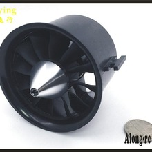 free shipping QX-Motor 70mm Electronic Ducted Fan 12 Blades EDF 4s KV2600 6s kv1