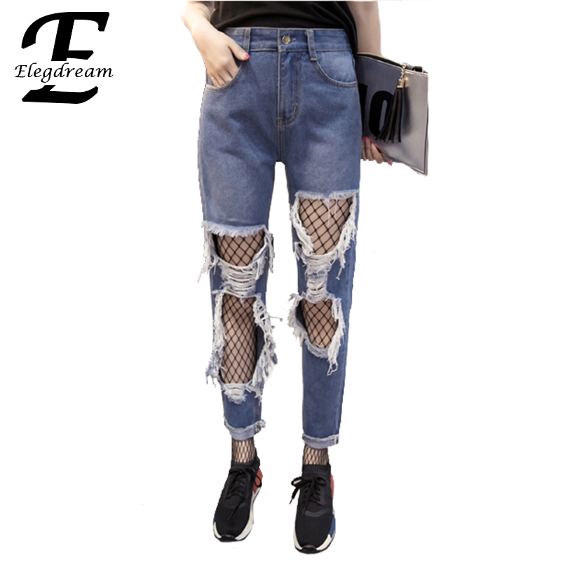 Elegdream Large Size Women Clothing Ripped Hole Destroyed Casual Jeans Pants Fashion Ladies Straight Denim Pants Trousers S 5XL