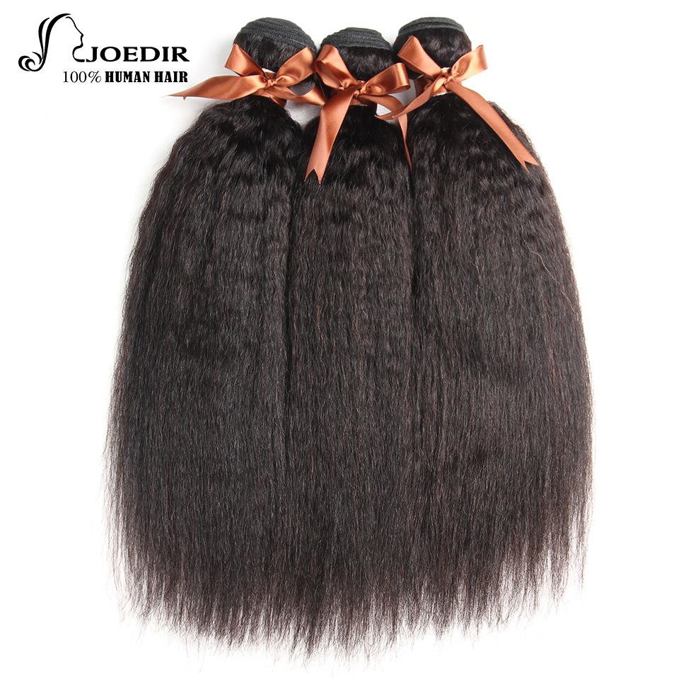 Joedir Natural Colored Peruvian Kinky Straight Hair Products With 3 Bundle Brazilian Human Hair Weave Real Hair Extensions
