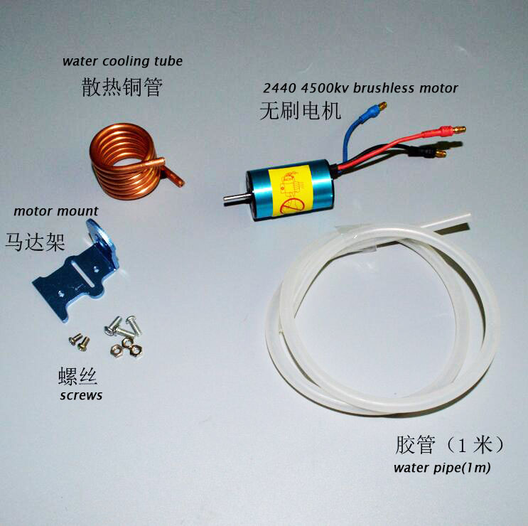 Free Shipping RC Boat 2440 Brushless Motor 4500KV+Water Cooling Tube+Motor Mount Fixing Bracket+Plastic Water Pipe Spare Parts free shipping motor frame gasoline generator 1 5kw 2kw 2 5kw 3kw motor support suit kipor kama motor bracket chinese brand