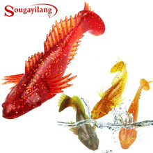 Sougayilang 4pcs Fishing Bait Soft Lure Lifelike Big Fishing Lure 20g/12cm  Artificial Fishing Bait Worm Saltwater Pesca Isca