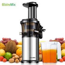 FREE SHIPPING New Vigormix large wide mouth feed chute whole apple slow juicer 43RPM low speed Fruits juice Extractor Squeezer