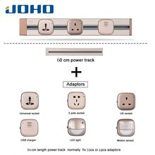JOHO 60CM Modern Wall Power Switch Socket 3 Colors EU Standard Dual USB Charger 250V For Living Room Kitchen