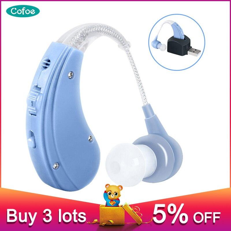 Cofoe Ferramentas Cuidados Ear Amplificador de Som do Aparelho Auditivo BTE Aparelhos Auditivos Recarregável Ajustável para Os Idosos/Paciente Perda Auditiva
