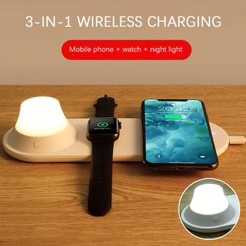 3 in1 Qi Wireless Charger for Phone XS Max X Watch Airpods Foldable Table Desktop Desk LED Light Fast Wireless Charging Pad image
