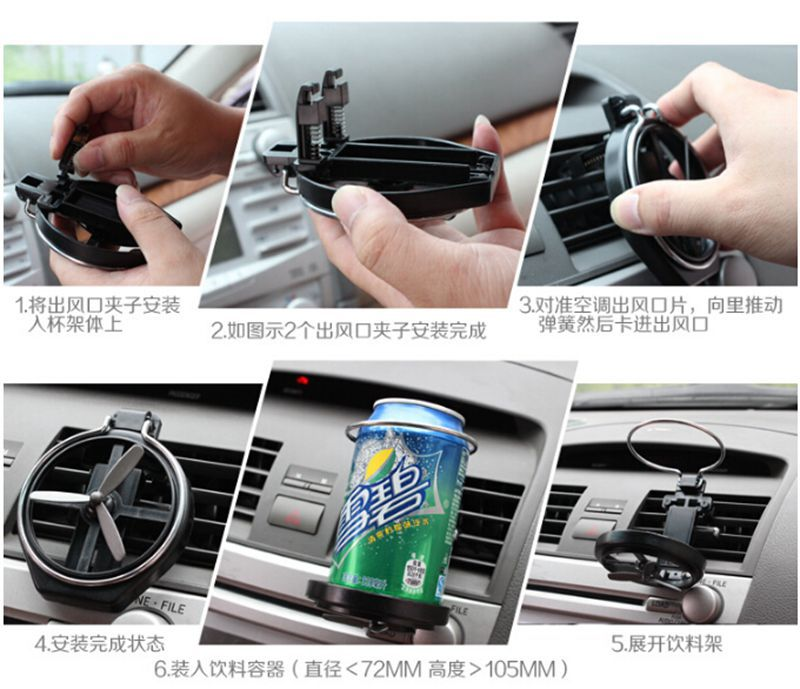 Car Styling Car Accessories Cup Holder 2015 Hot Car Drink Holder ...