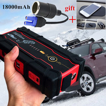 Super Power 18000mAh Car Jump Starter Power Bank Car Charger For Car Battery Booster Buster 12V Petrol Diesel Starting Device