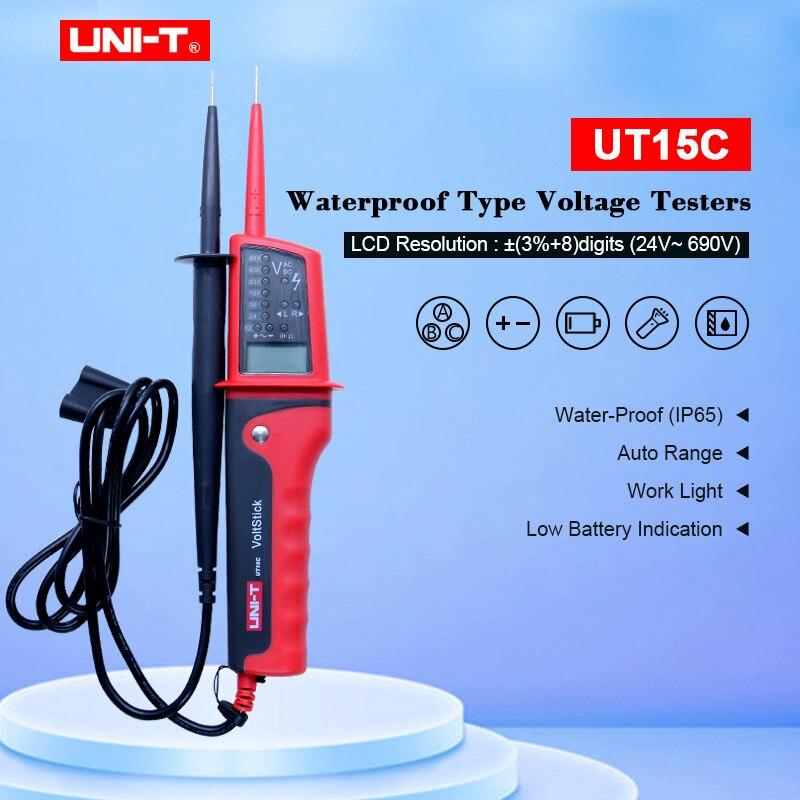 Цифровой измеритель напряжения UT15C, Водонепроницаемый Тестеры напряжения с ЖК-дисплеем, 24 В ~ 690 В, Автоматическое вращение на фазу