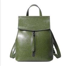 Женский рюкзак школьная сумка девушка зеленый рюкзак кожаные рюкзаки для колледжа мешок отдыха Винтаж клапаном сумка рюкзак