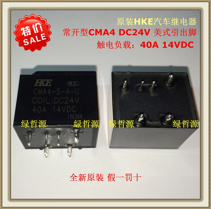 Free shipping lot(10pieceslot) 100%Original New CMA4-S-A-U CMA4-S-A-U-DC24V CMA4-S-A-U-24VDC 6PINS 40A DC24V Automotive Relays