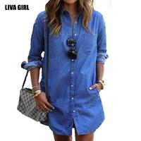 2017 Spring Fall Women Blue Long Blouse Casual Denim Long Sleeve Cowboy Denim Shirt Oversize Women