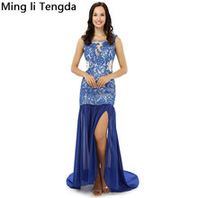 2017 New Royal Blue Evening Dresses Long Mermaid Evenging