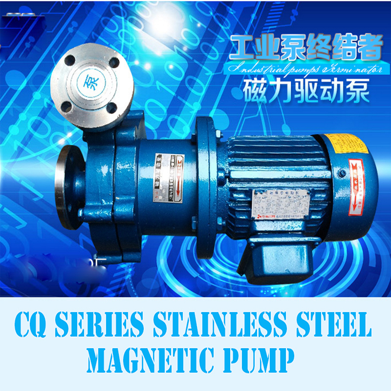 25M head 220v50hz 1.1kw Magnetic Force-Driving Centrifugal Pump25M head 220v50hz 1.1kw Magnetic Force-Driving Centrifugal Pump