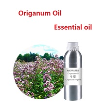 50ml/bottle Origanum Oil essential oil organic cold pressed  vegetable  plant oil free shipping skin care