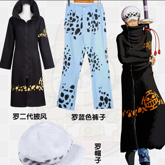 Lager Trafalgar D. Water Law Surgeon of Death Anime En bit Cosplaydräkt Trafalgar Law 2 år senare Coat / Clock Pants Hat