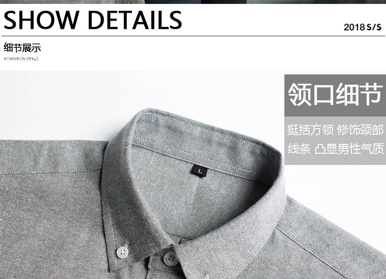 High-quality long-sleeved shirts for men's leisure Korean version of young and middle-aged Oxford white shirts in spring 9
