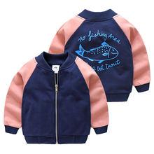 Детская спортивная куртка с воротником мандарин v образным вырезом