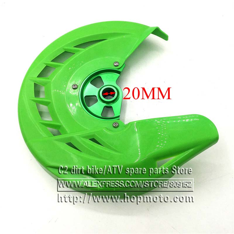 CNC Billet Front Brake Disc Cover Protector Plastic Rotor Guard For KAwasaki  KX250F KX450F 2006-2015 DIRT BIKE free shipping billet rear hub carriers for losi 5ive t