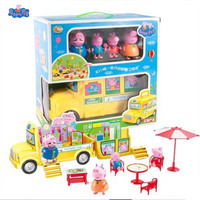 Peppa pig Toys Hobbies Action Toy Figures children's toys festive pec a picnic car toy for children