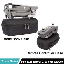 DJI Mavic 2 Pro ZOOM Carrying Bag Case Foldable Drone Body and Remote Controller Transmitter Bag Hardshell Housing Storage Bag dji mavic 2 pro drone bag single shoulder backpack waterproof storage bag suitcase for mavic 2 zoom battery remote controller