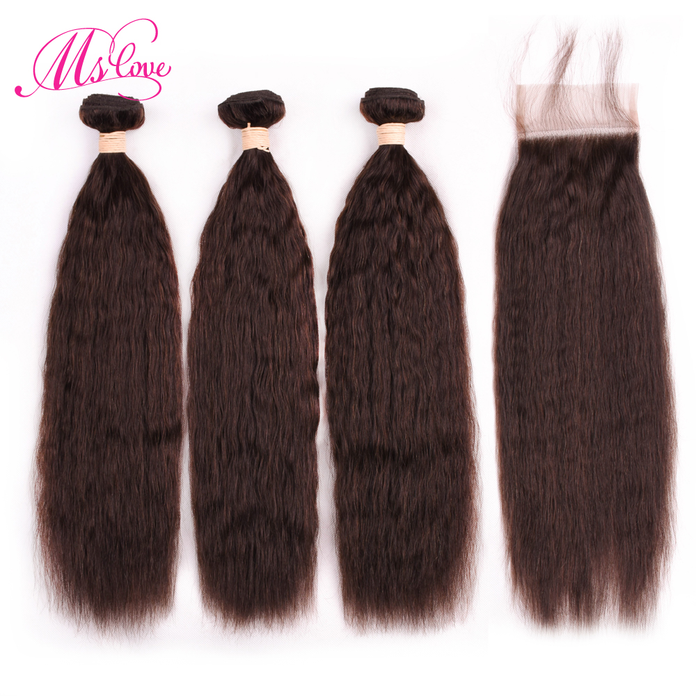 Ms Love 2 4 Brown Kinky Straight Hair With Lace Closure Brazilian Hair Weave Bundles Coarse