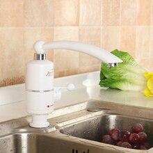 АС Plug 220 В Мгновение Tankless Электрический Поворотный Смесители Кухня, Нагреватель Воды Кран нажмите Одной Ручкой Отверстие Бассейна Электрический Кран