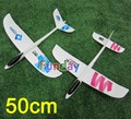 Mão Lançamento Planador EPO Modelo de Avião Aviões De Papel Da Espuma Crianças adult toys flecha voando aeromodelo do esporte ao ar livre melhor presente para meninos