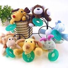 1 шт., Детская соска для новорожденных мальчиков и девочек с мультяшными рисунками, милые игрушки для младенцев, силиконовая соска для кормления, Соска-пустышка, плюшевая Детская Соска с животными