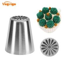 Насадки VOGVIGO для крема, печенья, торта, кексов, кондитерских изделий, украшения цветов, формочки из нержавеющей стали