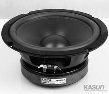 2PCS KASUN MO 8064 8 Paper Woofer Speaker Driver Unit Deep Bass Suspension 8ohm 180W Fs