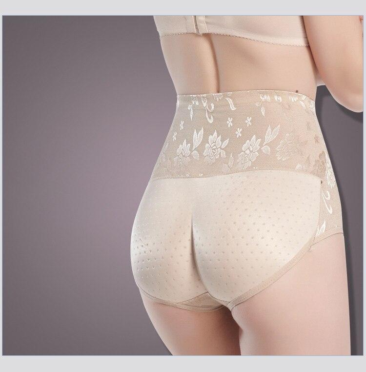 Popular Seamless Padded Panties-Buy Cheap Seamless Padded Panties ...