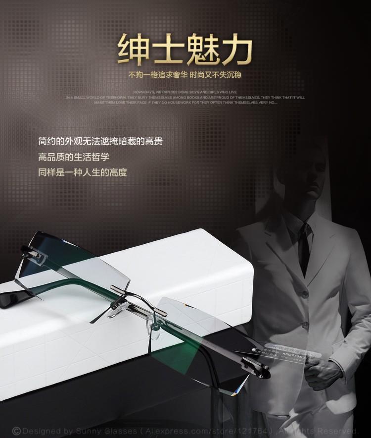 a798311fecea8f La nouvelle mise à jour lunettes boîte, matériau métallique, plus fort,  plus sûr!