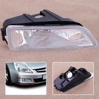 CITALL 33901 SDA H01 Front Right Side Fog Light Lamp Cover Shell Fit for Honda Accord 2003 2004 2005 2006 2007