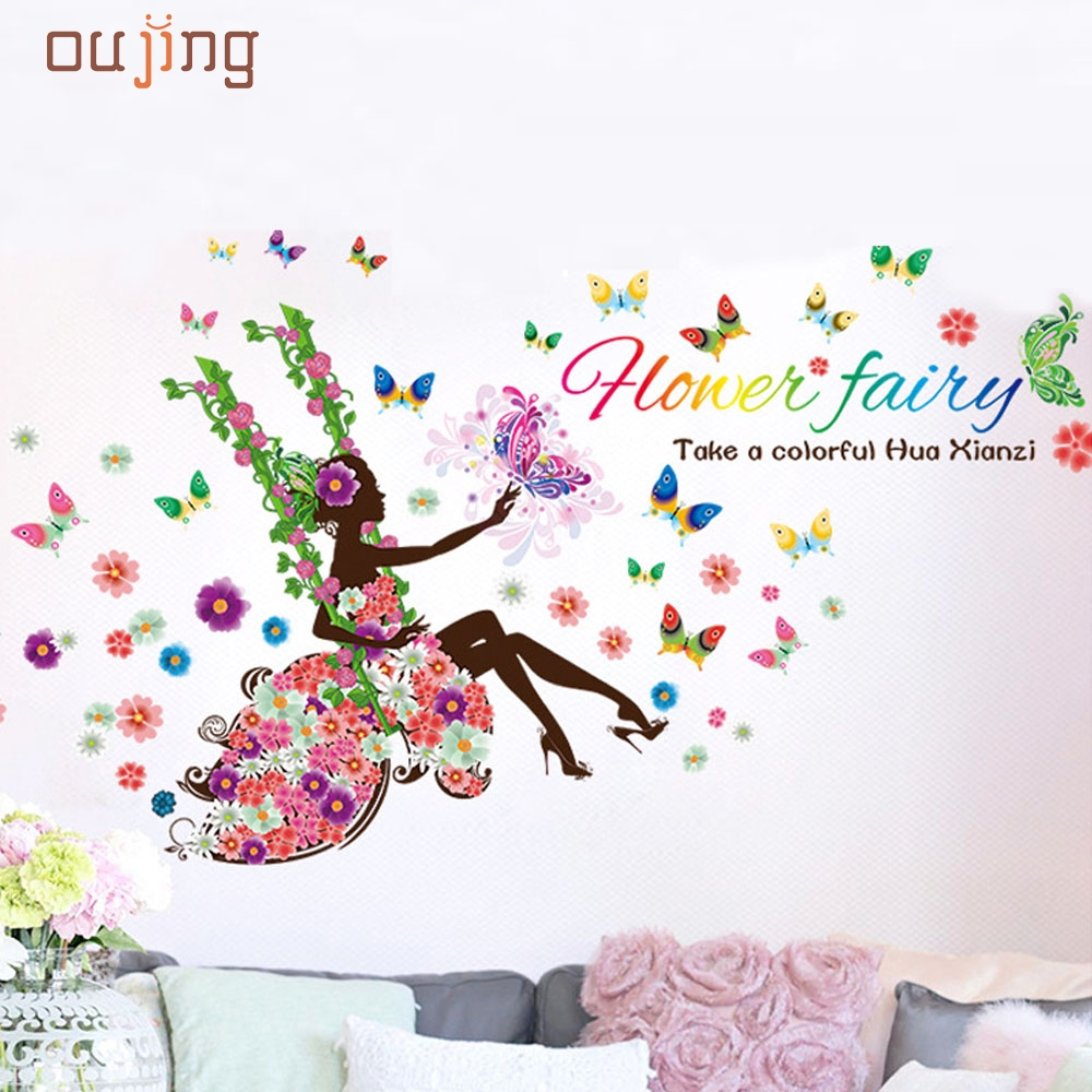 compare prices on pretty wall online shopping buy low price new butterfly flower fairy stickers bedroom living room walls waterproof hot pretty drop shipping oct31