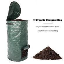 Organic Kitchen Waste Fruit Compost Bag PE Cloth Planter Vegetable Grow Bag Kitchen Waste Disposal Home Garden Eco-Friendly(China)