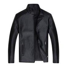 Новая мода для мужчин из искусственной кожи Куртка Осень зимнее, зауженное мотоциклетная на молнии повседневное мужской кожаный плащ верхняя одежда