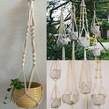 Горшок держатель подвеска для растений из макраме подвесной горшок корзина из джута Веревка Плетеный ремесло