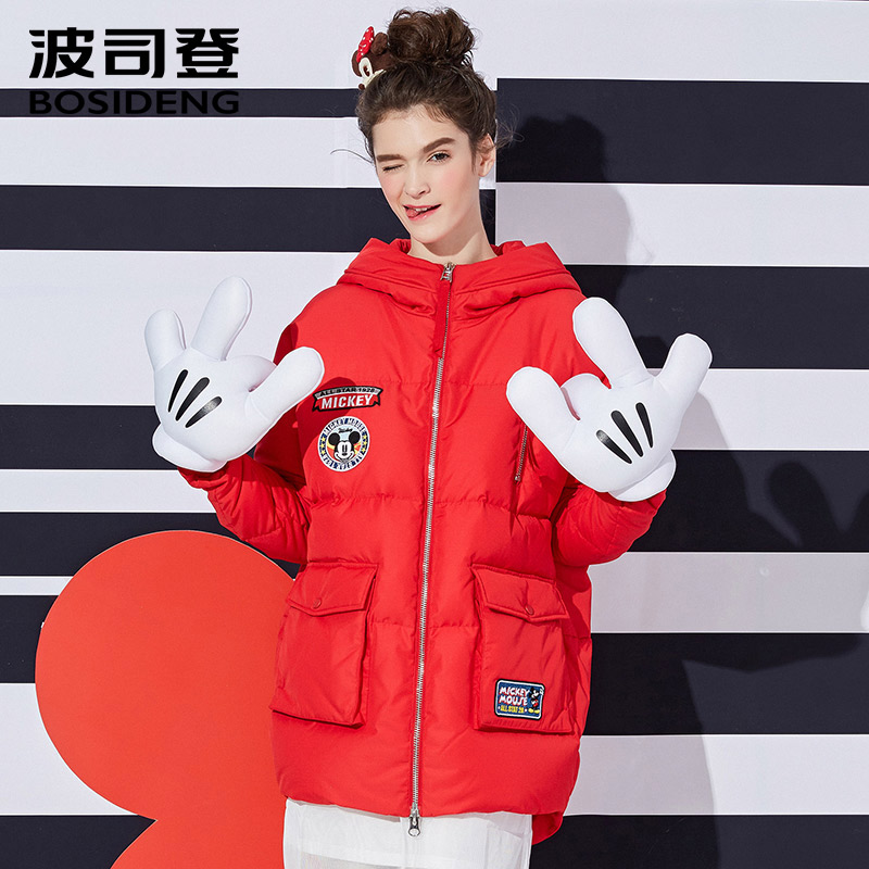 BOSIDENG new winter thick down jacket hood down coat high street warm down parka short appliques Micky LOOSE B1601118