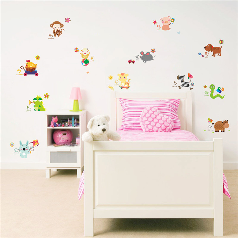 New Forest Zoo Jungle Wild Animals Wall Sticker living room bedroom ...