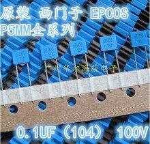 2019 hot sale 20PCS/50PCS Original authentic EPCOS 104 100V 0.1UF100V correction block polypropylene capacitor free shipping free shipping 20pcs tm1620 1620 sop20 tm original authentic and new